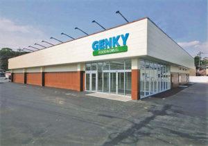 Genky DrugStores株式会社